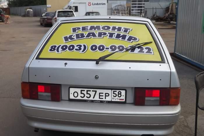 Реклама на автомобиле своими руками 99