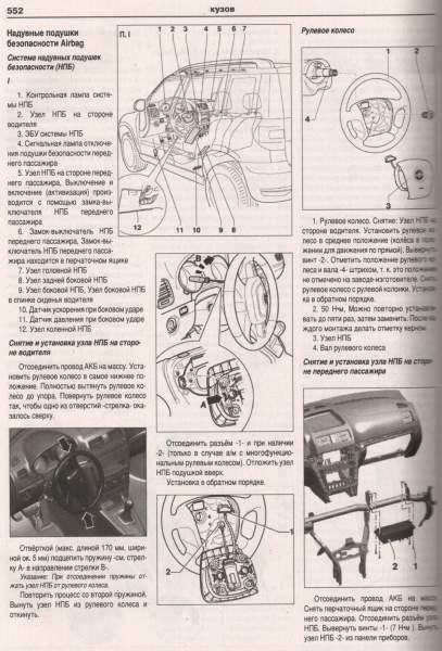 руководство по эксплуатации москва-м - фото 3