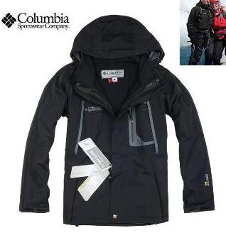 e6064b8e2fc4 Горнолыжные комплекты (куртки и брюки) для взрослых Columbia Titanium